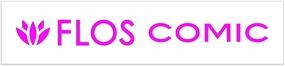 フロースコミックロゴ