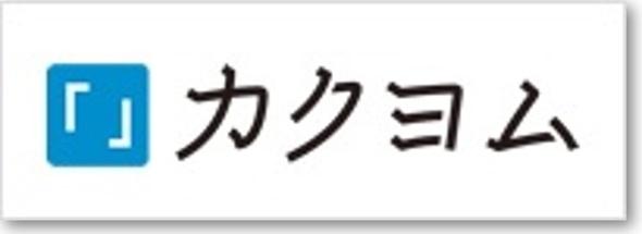 雪花妃伝~藍帝後宮始末記~ カクヨム掲載ページ
